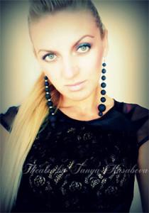 Tanya-Kassabova-1b